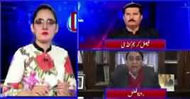G For Gharida (Nepotism in Mohmind Dam Project?) – 2nd January 2019