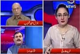 G For Gharida (New Cabinet of PTI Govt) – 20th April 2019