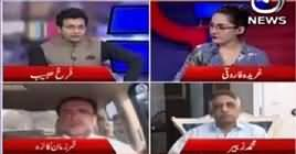 G For Gharida (New Chairman FBR)  – 9th May 2019