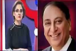 G For Gharida (New Year, New Challenges) – 22nd December 2017