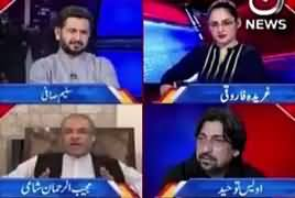 G For Gharida (One Year Performance of PTI Govt) – 17th August 2019