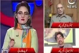 G For Gharida (Opposition Hakumat Ke Khilaf Tayyar) – 18th May 2019