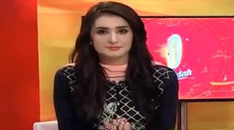 G For Gharida (Pak Bharat Kasheedagi) - 6th October 2016