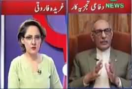 G For Gharida (Pakistan Day Special) – 23rd March 2018