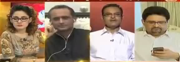 G For Gharida (Panama Case Kia Bane Ga) - 20th July 2017
