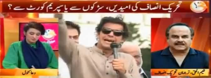 G For Gharida (Panama in SC, PTI On Roads) - 20th October 2016