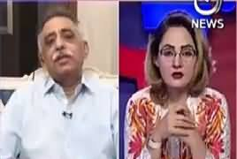 G For Gharida (Peoples Party Ka U-Turn) – 27th April 2019