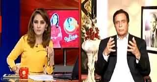 G For Gharida (Pervez Elahi Exclusive Interview) – 19th February 2015