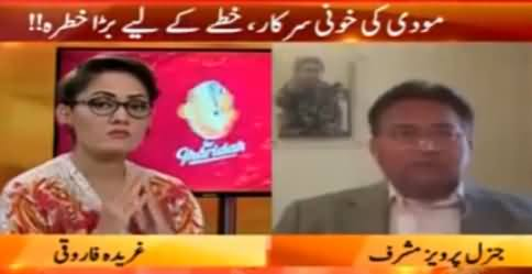 G For Gharida (Pervez Musharraf Exclusive Interview) - 26th November 2016