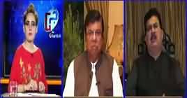 G For Gharida (PM & Army Chief Reply to America) – 20th November 2018