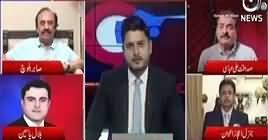 G For Gharida (PM Imran Khan Determined on Accountability) – 19th July 2019