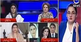 G For Gharida (PM Imran Khan Remarks About Bilawal) – 25th April 2019