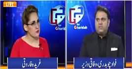 G For Gharida (PM Imran Khan's Successful Mission) – 24th October 2018