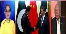 G For Gharida (PM Khan's China Visit, Failed or Successful?) – 6th November 2018
