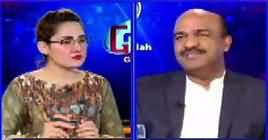 G For Gharida (PMLN Aur PPP Qareeb Aane Lage) – 16th January 2019