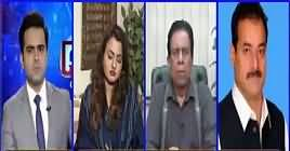 G For Gharida (PMLN Fighting Legal Fight) – 13th November 2018