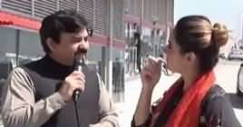 G For Gharida (PMLN Metro Vs PTI Metro) – 22nd March 2019