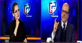 G For Gharida (PPP Leadership Case in SC) – 7th January 2019