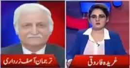 G For Gharida (PPP's Announcement of Movement Against Govt) – 4th April 2019