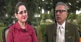 G For Gharida (President Arif Alvi Exclusive Interview) – 31st January 2019