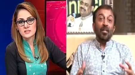 G For Gharida (Pressure on CM Sindh To Resign) – 15th May 2015