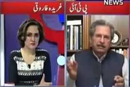 G For Gharida (PTI Decides To Bring FATA Reforms Bill) – 18th May 2018