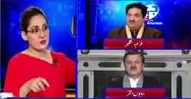 G For Gharida (PTI Ministers Doing Media Trial of Opposition)  – 9th January 2019