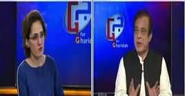 G For Gharida (PTI Still Thinks It Is in Opposition) – 10th September 2018