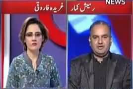 G For Gharida (Ramesh Kumar Left PMLN & Joined PTI) – 7th April 2018