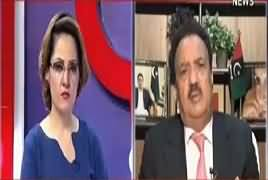 G For Gharida (Rehman Malik Exclusive Interview) – 8th April 2018