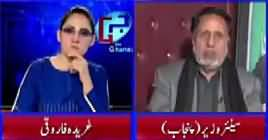 G For Gharida (Sahiwal Incident, Many Questions) – 22nd January 2019