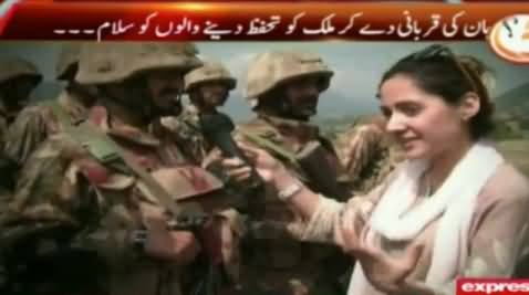 G For Gharida (Salute To Brave Soldiers) - 2nd September 2016