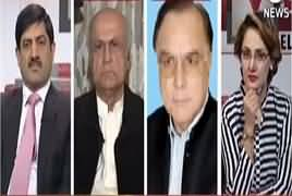 G For Gharida (Senate Election 2018) – 2nd March 2018