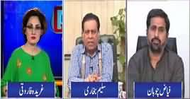 G For Gharida (Senate Election, Other Issues) – 3rd October 2018
