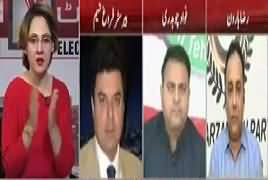 G For Gharida (Senate Elections 2018) – 3rd March 2018