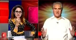 G For Gharida (Shah Mehmood Qureshi's New Claims) – 24th April 2015