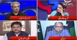 G For Gharida (Shahbaz Sharif May Go Back to Jail) – 5th April 2019