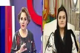 G For Gharida (Sharif Family in More Trouble) – 10th November 2017
