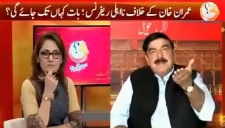 G For Gharida (Sheikh Rasheed Ahmad Exclusive Interview) - 20th August 2016