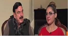 G For Gharida (Sheikh Rasheed Exclusive Interview) – 19th December 2018