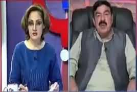 G For Gharida (Sheikh Rasheed Exclusive Interview) – 23rd June 2018