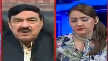 G For Gharida (Sheikh Rasheed Exclusive Interview) - 23rd September 2020