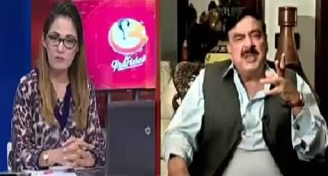 G For Gharida (Sheikh Rasheed Exclusive Interview) – 29th August 2015