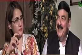 G For Gharida (Sheikh Rasheed Exclusive Interview) – 4th August 2018