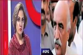 G For Gharida | 15th December 2017 | Aaj News