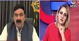 G For Gharida (Special Talk With Sheikh Rasheed) – 30th March 2019