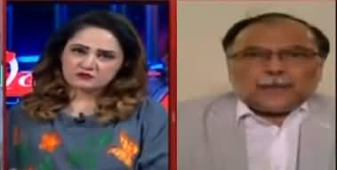 G for Gharida (Tension Between Govt & Opposition) - 16th July 2020