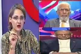 G For Gharida (Terrorism And Indian Spy) – 24th December 2017