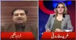 G For Gharida (Terrorism Incident in New Zealand) – 15th March 2019
