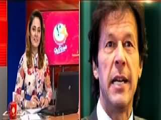 G For Gharida (Special Talk with Imran Khan) – 21st May 2015
